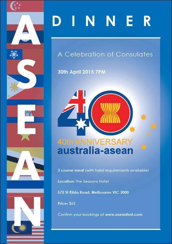 40th anniversary of asean australia dialogue relationship